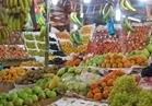 تراجع أسعار الفاكهة عقب أجازة عيد الأضحى
