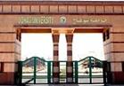 جامعة سوهاج تنهي استعداداتها لبدء العام الدراسي الجديد