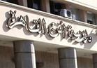أمن القاهرة يستجيب لاستغاثة «كفيف» لتحرير محضر بمنزله