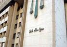 تأجيل محاكمة المتهمين في «الاتجار بالبشر بالغربية» لـ5 نوفمبر