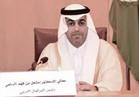 رئيس البرلمان العربي يُطالب بوقف أعمال الإبادة ضد الروهنيجا