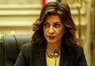فيديو.. الهجرة: شهادة »بلادي الدولارية« تستهدف تشجيع المصريين بالخارج على الاستثمار