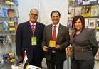 هيئة الكتاب تشارك بمعرض موسكو الدولي