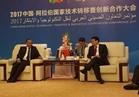 مصر ضيف شرف معرض الصين والدول العربية لنقل التكنولوجيا
