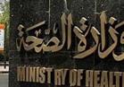 ارتفاع حالات الوفاة بين الحجاج المصريين إلى 67 حالة