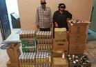ضبط 642 زجاجة خمور مجهولة المصدر بالقطامية