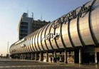 وفد سيادي يتفقد المطار لمتابعة استعدادات استقبال المشاركين بمؤتمر الشمول المالي