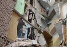 إصابة مواطن في انهيار جزئي لعقار بحدائق القبة