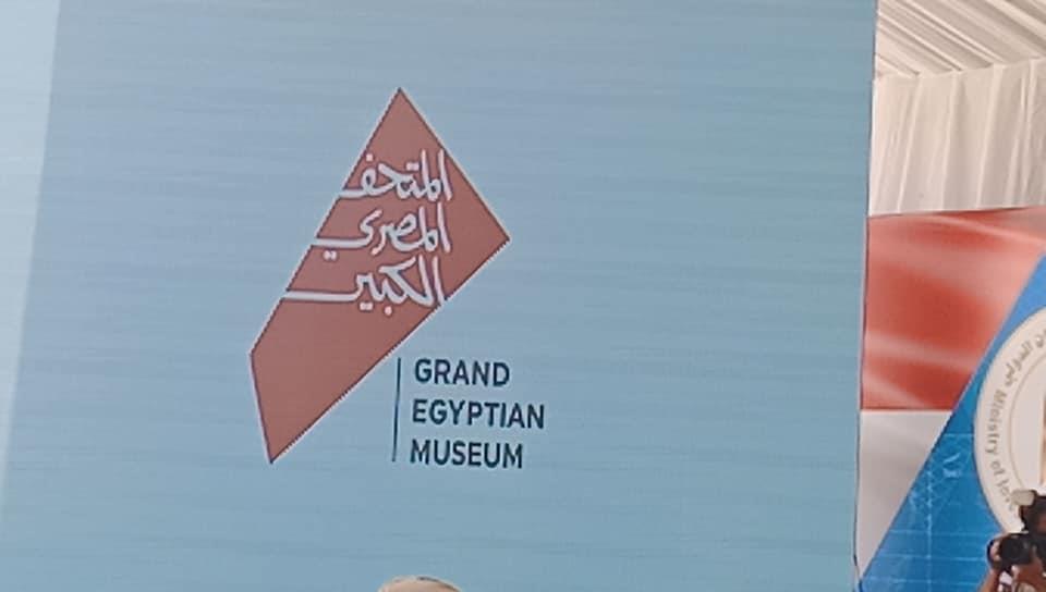 صور تعرف على لوجو المتحف المصري الكبير بوابة أخبار اليوم