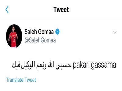 صالح جمعة لحكم المباراة حسبي الله ونعم الوكيل فيك بوابة أخبار