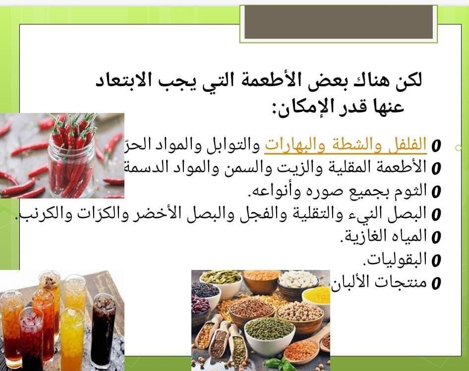تمريض حلوان تقدم نصائح طبية لمرضى القولون العصبي في رمضان بوابة أخبار اليوم الإلكترونية