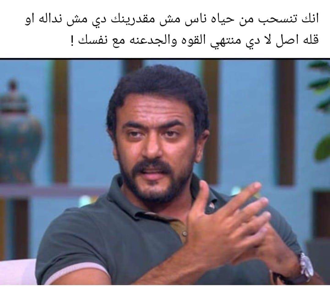 أحمد العوضي يثير الجدل بمنشور غريب