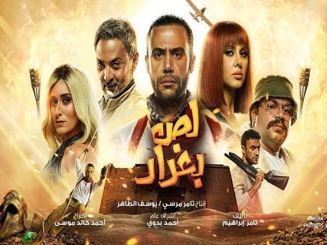 رواد تويتر يشيدون بفيلم «لص بغداد» في اليوم الأول لعرضه