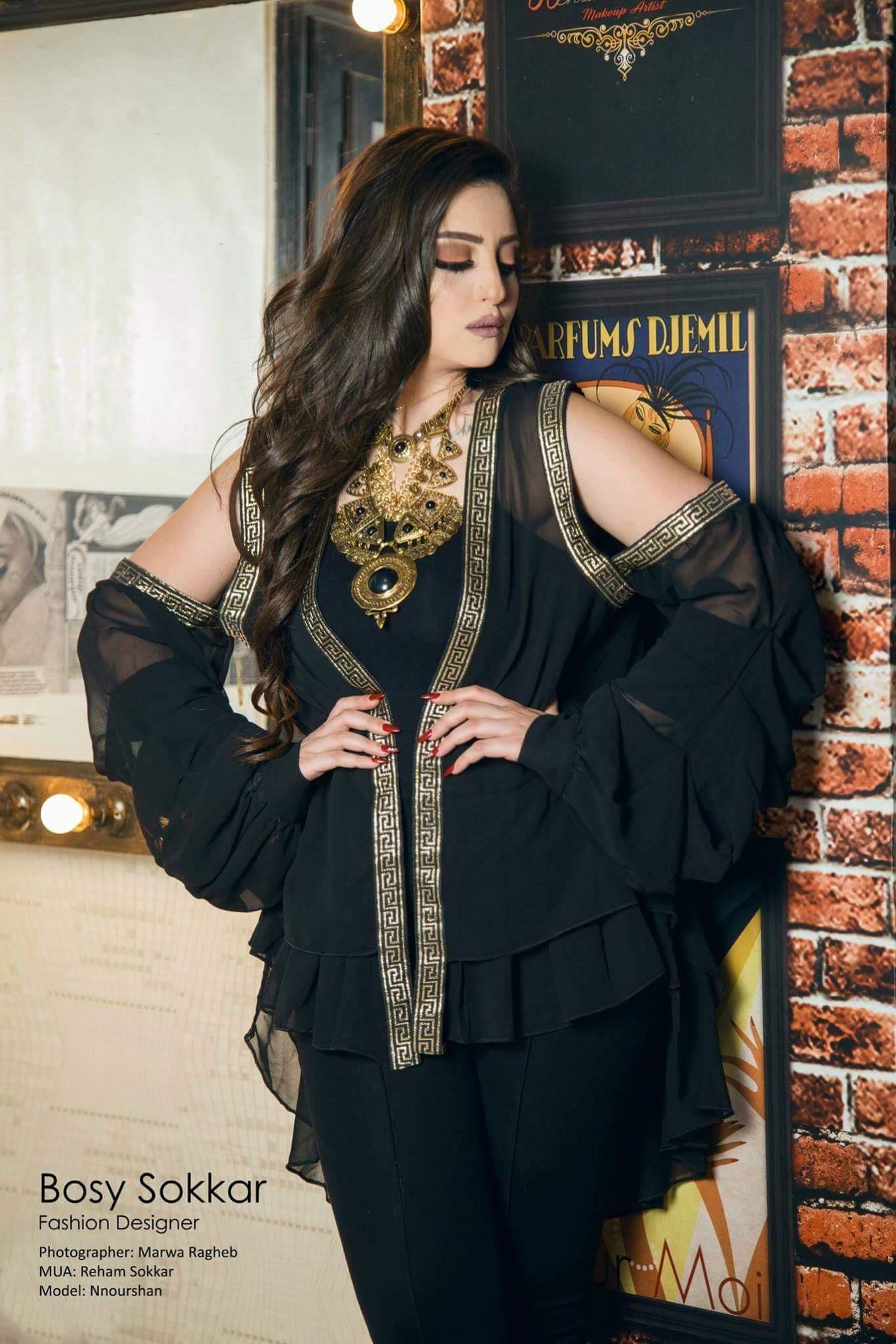 أزياء بوسي سكر تواكب الموضة العالمية