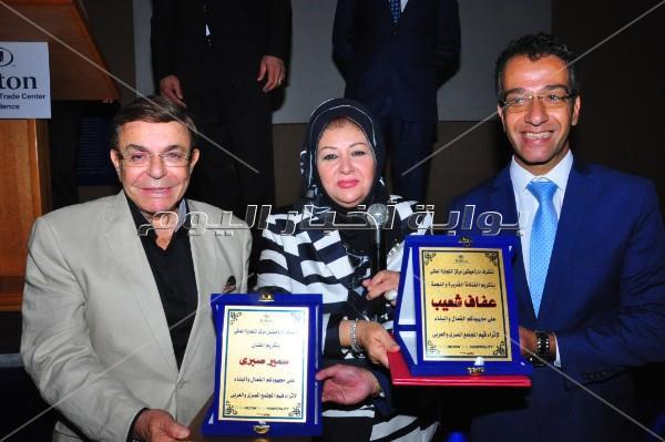 تكريم عفاف شعيب وسمير صبري فى مهرجان القاهرة 75