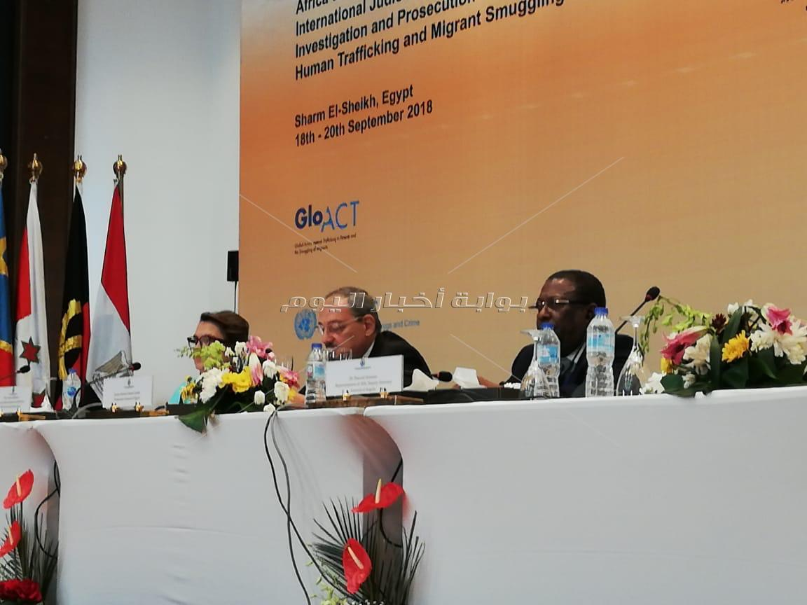توصيات ختام فعاليات المؤتمر الافريقي الاوربي الاول للنواب العموم