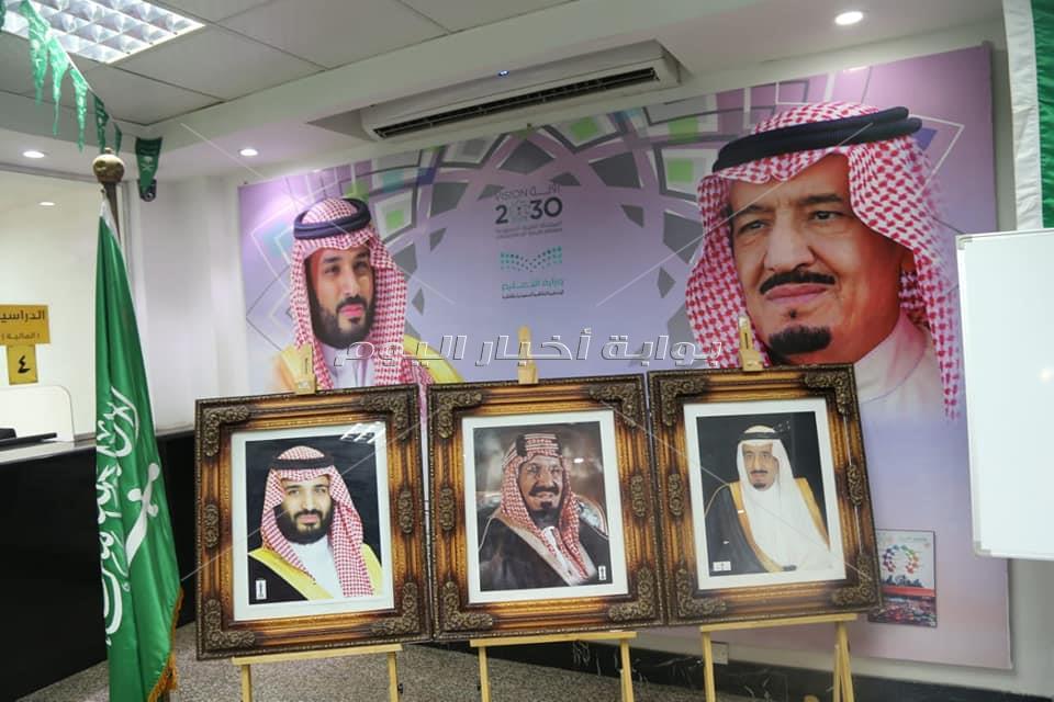 """بمقرها بالقاهرة... الملحقية الثقافية السعودية تزدان للاحتفال باليوم الوطني """" الثامن والثمانون """""""