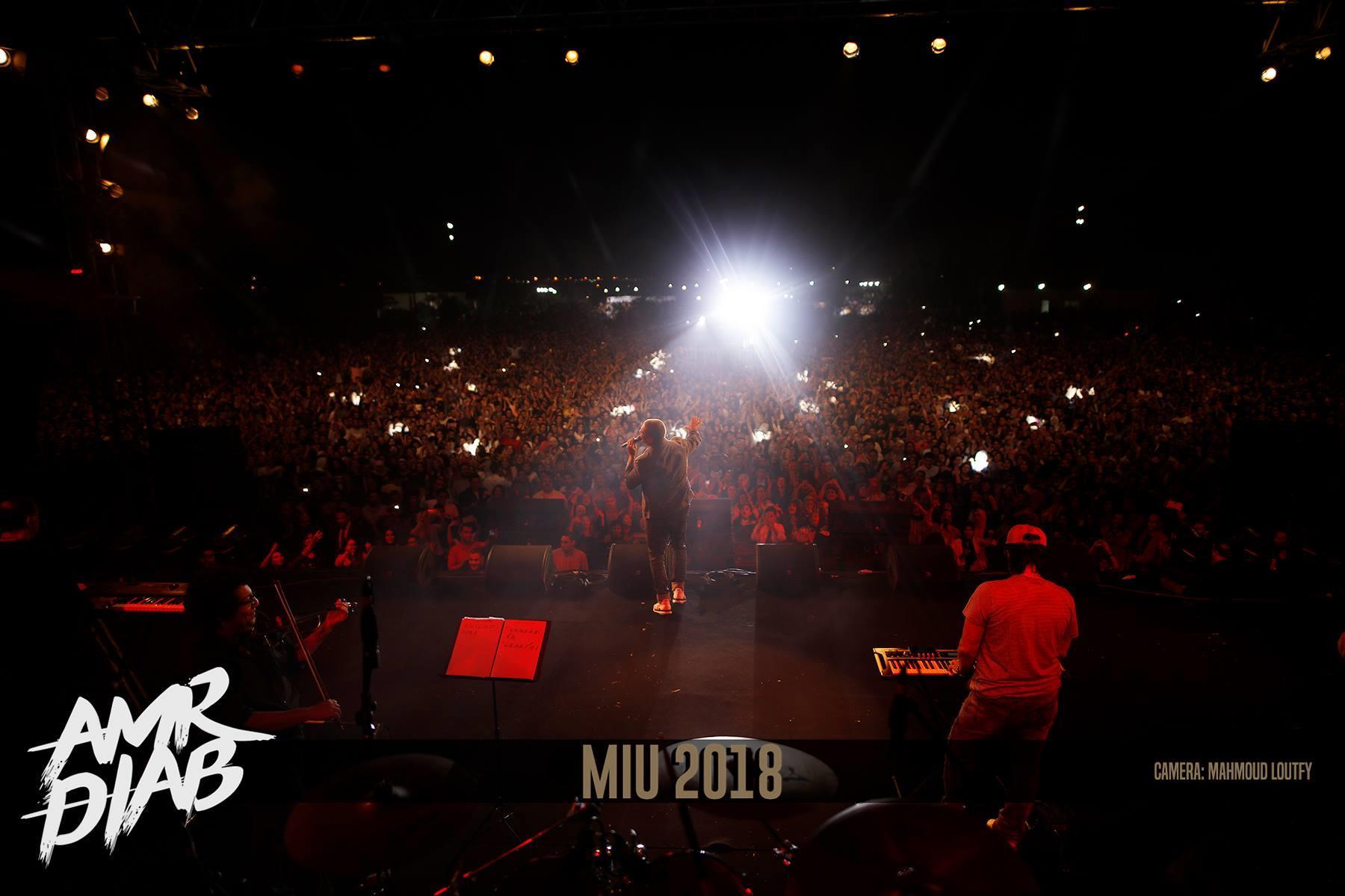 عمرو دياب يضيء سماء «جامعة مصر الدولية» بأغاني «كل حياتي»