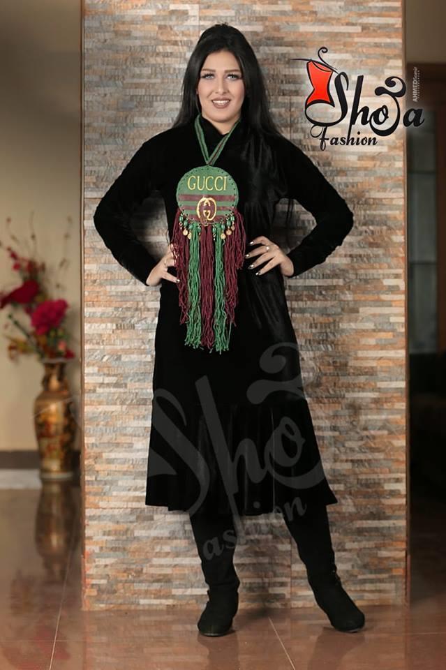 أميرة شوعة تقدم مجموعة أزياء رياضية مريحة