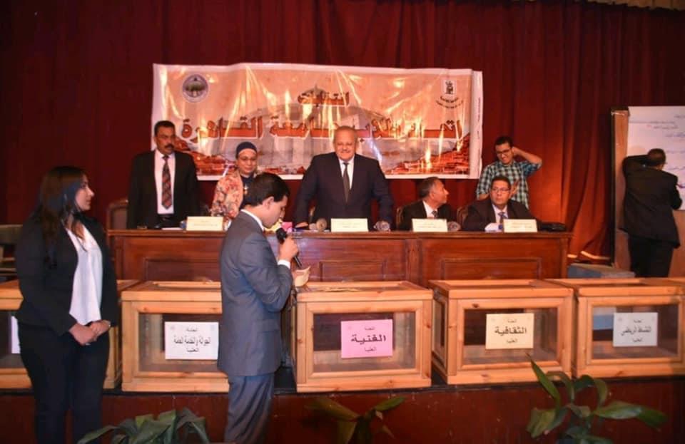 انتهاء المرحلة الأخيرة من انتخابات اتحاد طلاب جامعة القاهرة