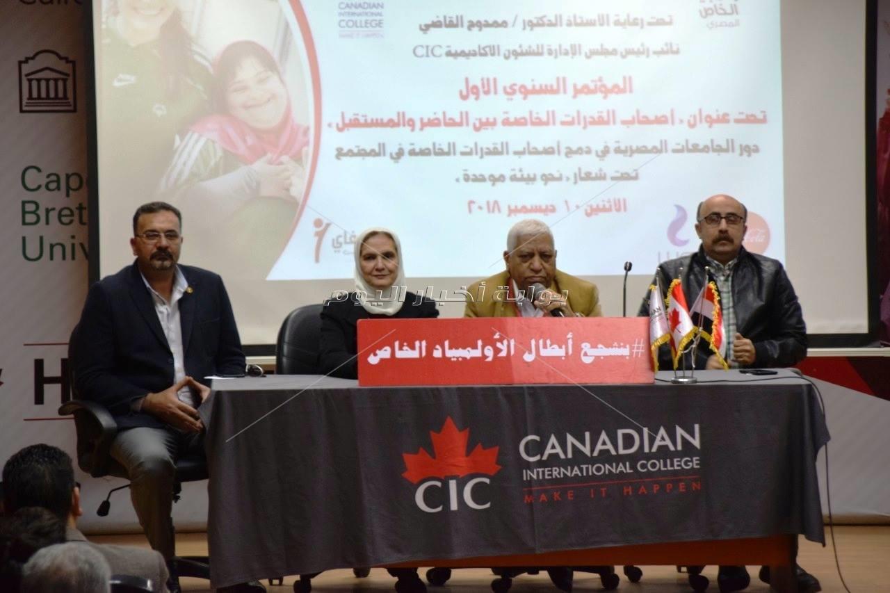 ملتقي للأولمبياد الخاص المصري بالمعهد الكندي العالي للإدارة بالشيخ زايد