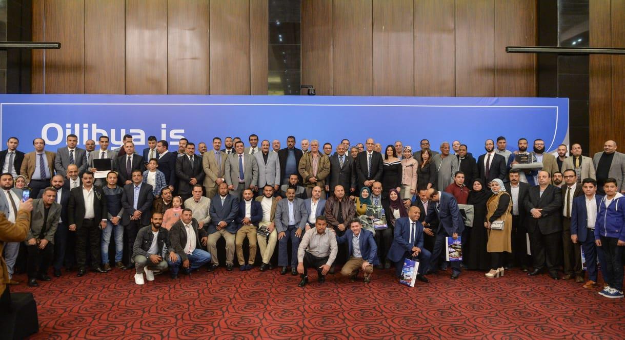 ليبيا أويل مصر تكرم موظفيها وشركاء النجاح