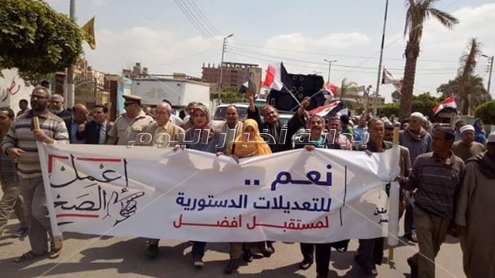 مسيرة بمركز أشمون التابع لمحافظة المنوفية يتقدمها مأمور المركز