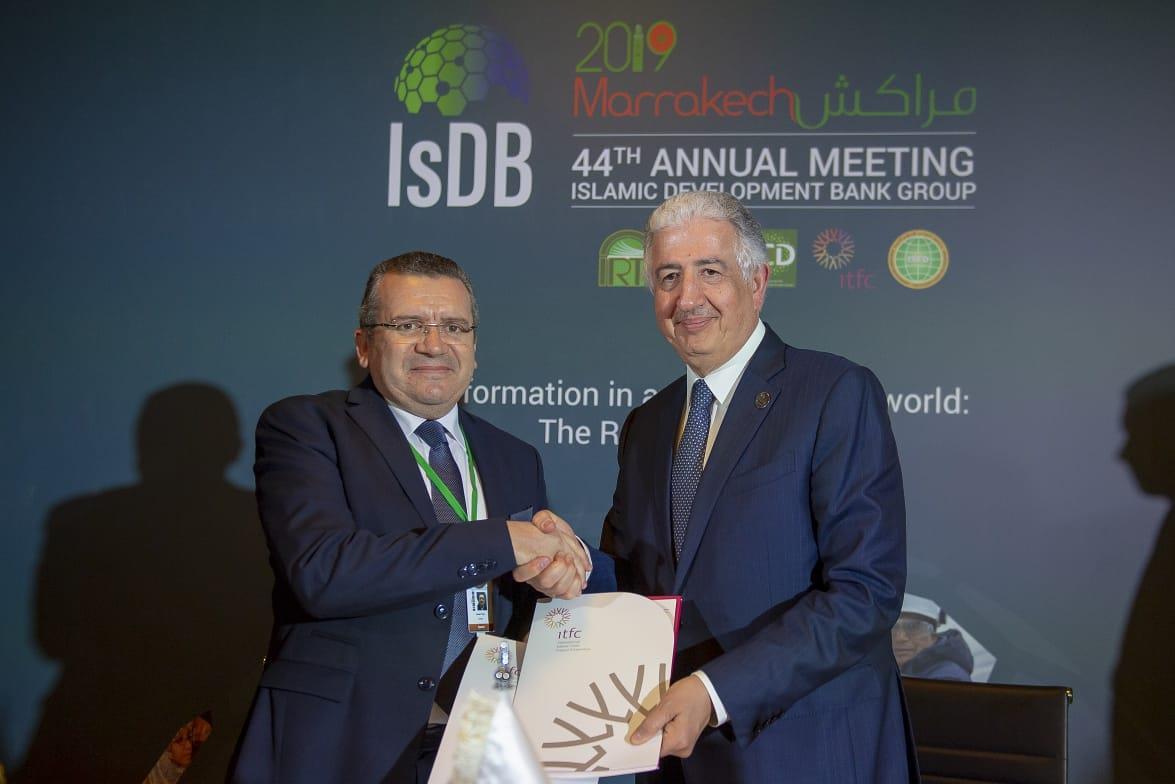 مؤسسة الدولية توقع 6 اتفاقيات تجارية تفوق قيمتها 1,1 مليار دولار