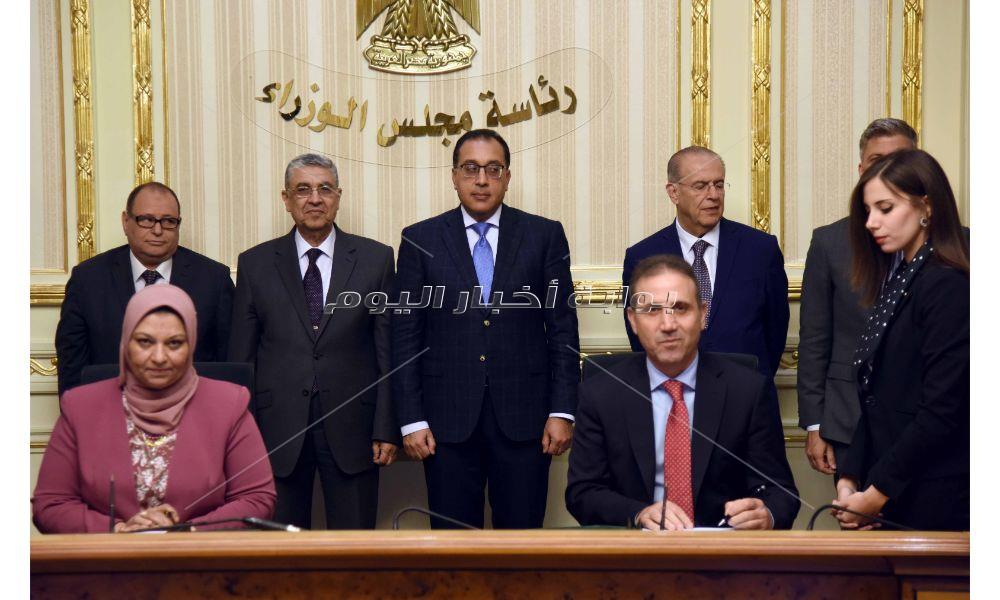 توقيع اتفاقية الربط الكهربائى بين مصر وقبرص واليونان