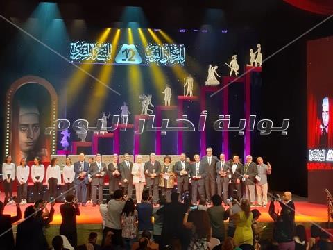 احتفاء خاص من الجمهور بلطفي لبيب في افتتاح القومي للمسرح