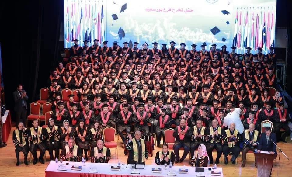 الأكاديمية العربية للعلوم والتكنولوجيا