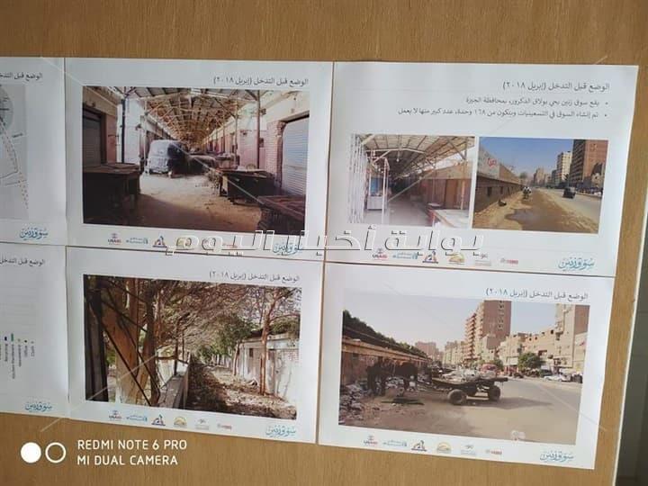 محافظ الجيزة يصل لافتتاح سوق زنين الحضاري بحي بولاق الدكتور