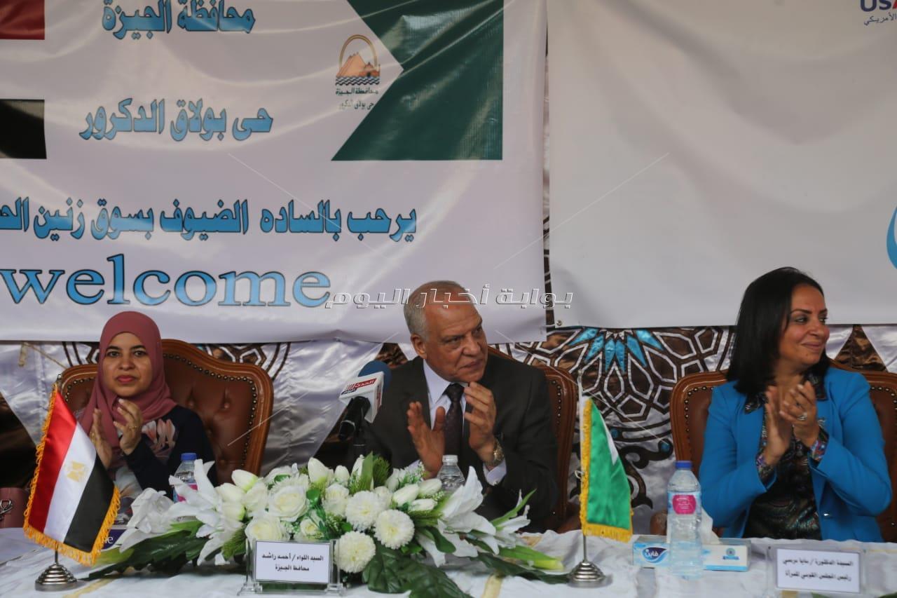 افتتاح سوق زنين اللائق لتمكين النساء والفتيات