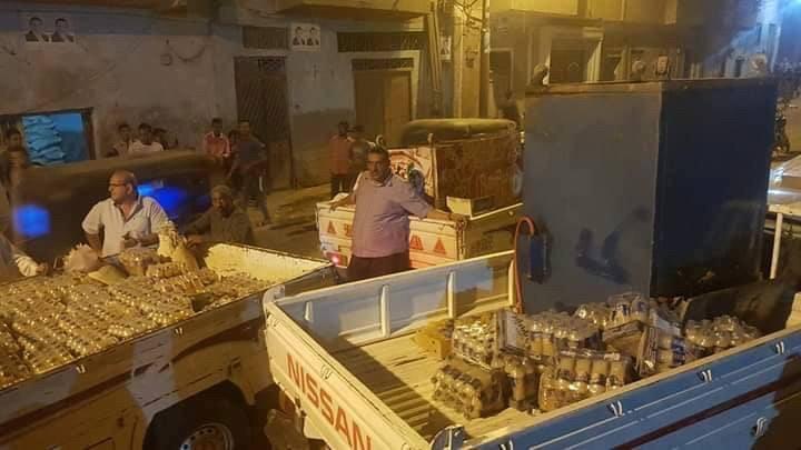 ضبط16  طن دقيق مدعم ورده قبل بيعها في السوق