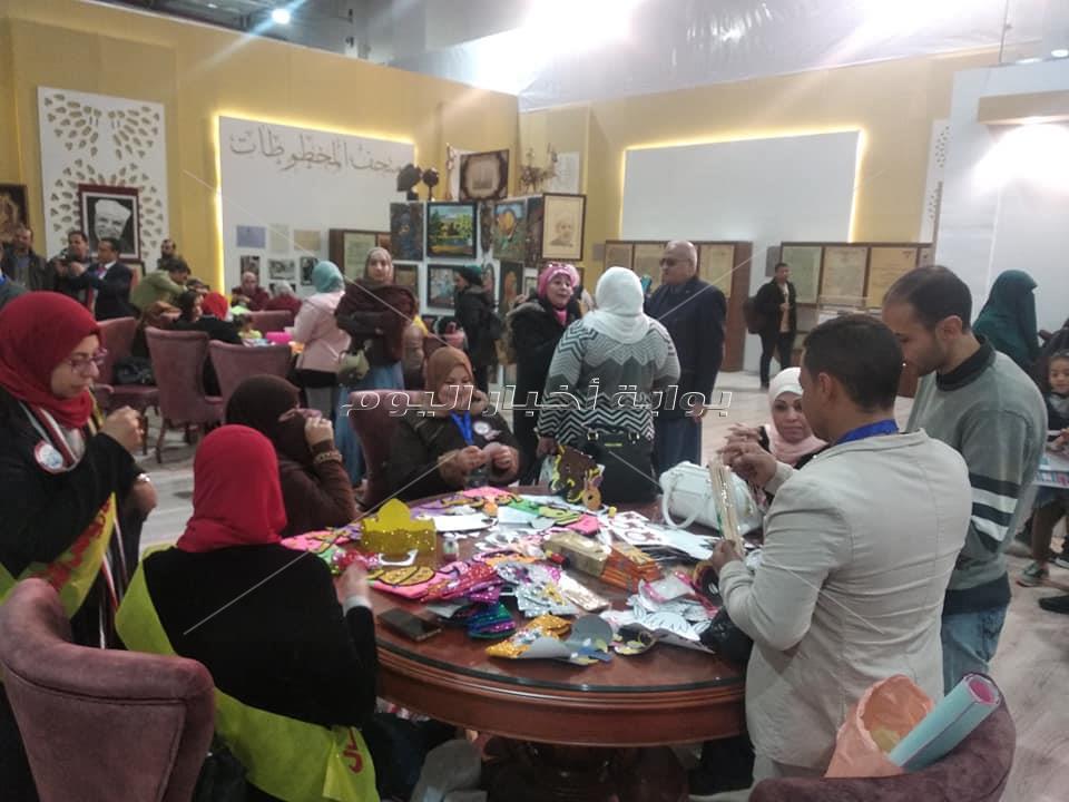 ورش عمل أنشطة متنوعة في جناح الأزهر بمعرض القاهرة الدولي للكتاب