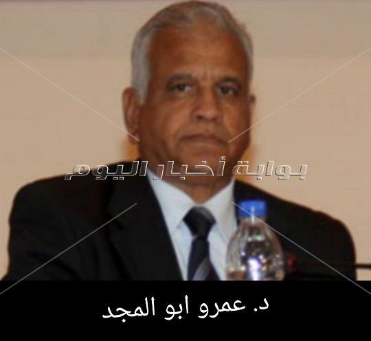الأكاديميات الخاصة في الرياضة المصرية