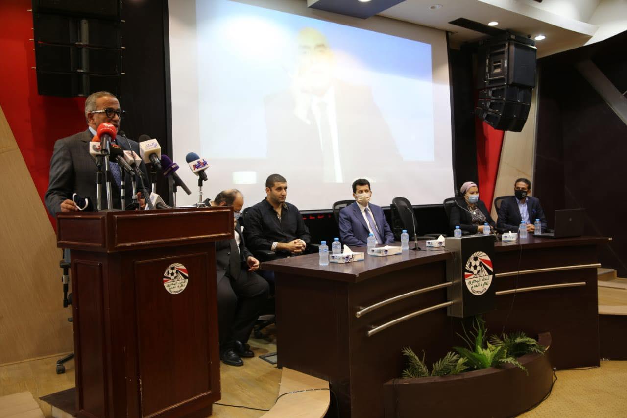 وزير الرياضة يشهد حفل تأبين الراحل الكابتن عزمي مجاهد