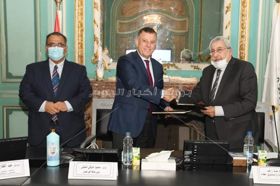 """جامعة عين شمس توقع بروتوكول تعاون مع صندوق """" عطاء"""" لدعم الطلاب ذوى الهمم"""