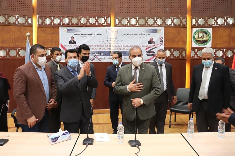 لقاء مفتوح بين وزير الشباب والرياضة وطلاب جامعة الأزهر