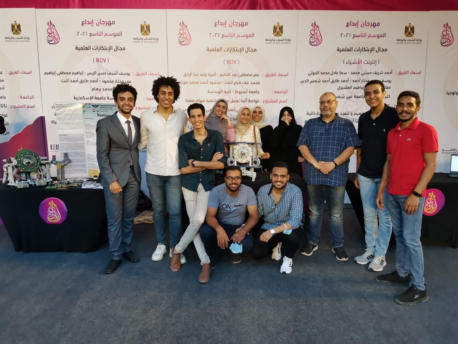جامعة أسيوط تحصد ثلاثة مراكز متقدمة  فى مهرجان إبداع 9
