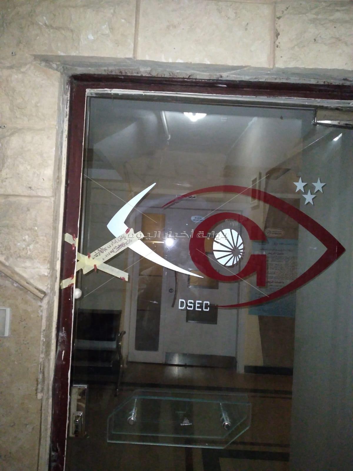 «الصحة» تغلق مراكز عيون شهيرة