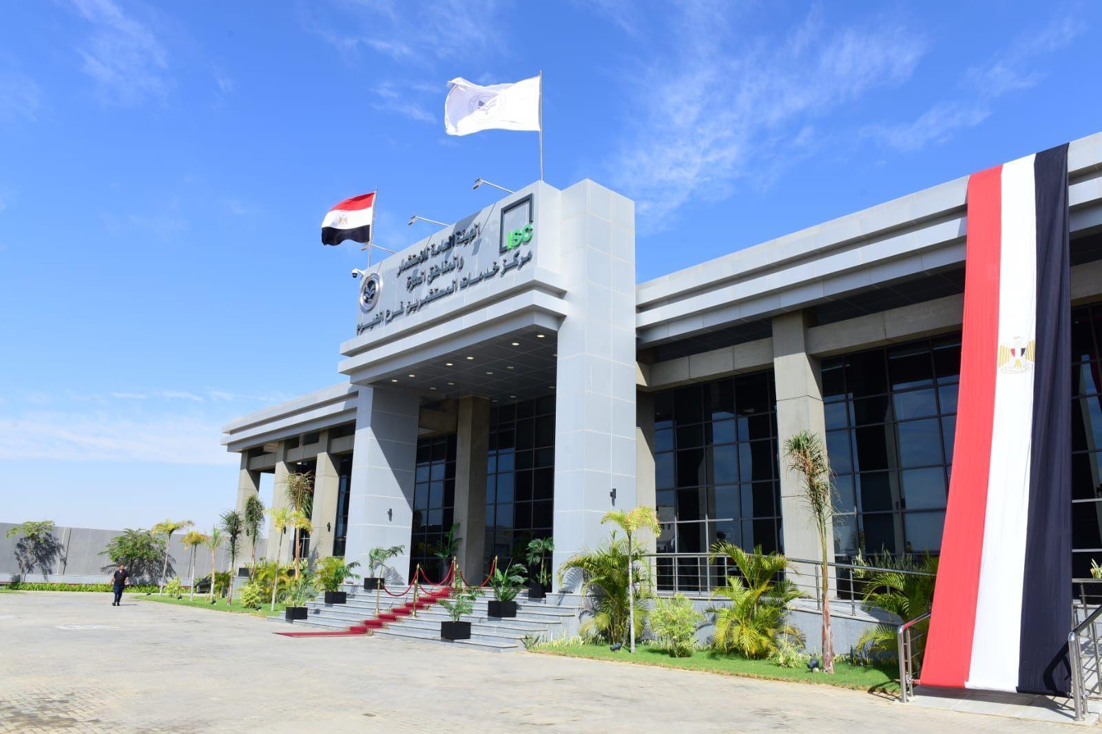افتتاح أول مركز متكامل لخدمات المستثمرين بالفيوم