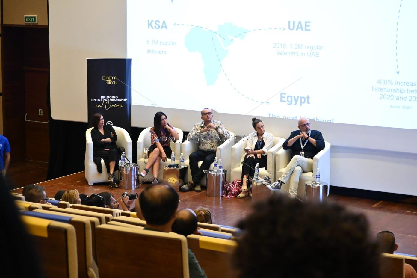الحلول التكنولوجية و دورها الفعال في تسهيل صناعة السينما