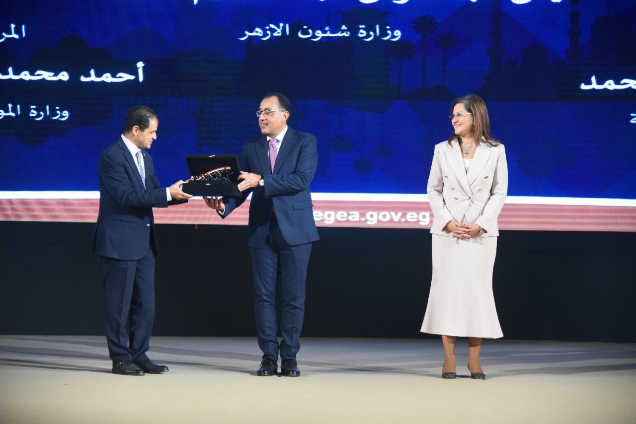 إعلان الفائزين بالمراكز الثلاثة الأولى بحفل إعلان جوائز مصر للتميز الحكومي 2020