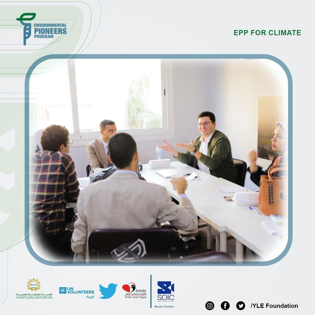 """انطلاق المرحلة الثانية من برنامج """"رواد البيئة"""" المعني بتمكين الشباب لمواجهة التغيرات المناخية"""