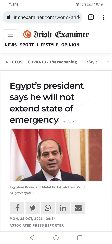 الصحف و المواقع العالمية تسلط الضوء على قرار إلغاء قانون الطوارئ