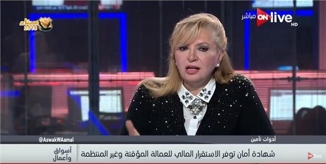 Https M Akhbarelyom Com News Newdetails 2638160 1 مقتل ابنة