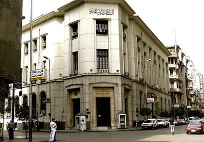 56760348e خريطة البنوك الأجنبية بمصر.. 24 بنكا يرسمون إمبراطورية الاستثمار ...