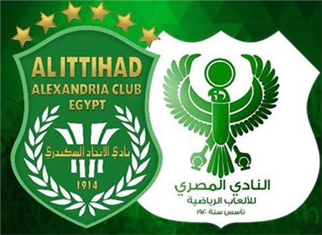 المصري والاتحاد بث مباشر