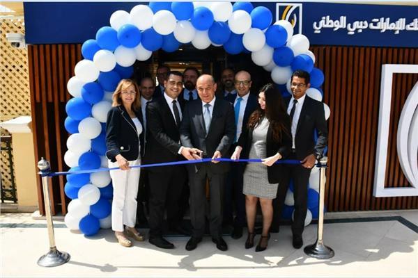 بنك الإمارات دبي الوطني مصر يعلن عن افتتاح ٣ فروع جديدة بوابة